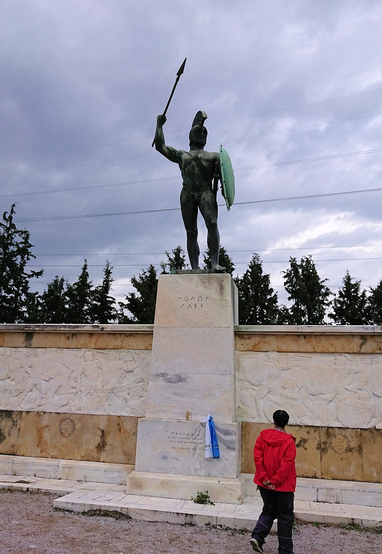 ギリシャのトリカラ地方からアテネに向かう途中に寄ってテルモピュライの戦い跡を訪れる3