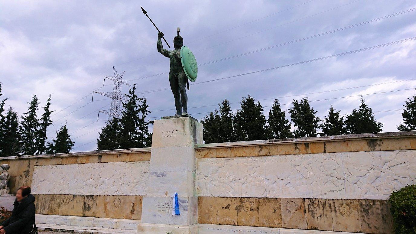 テルモピュライの戦い跡で記念撮影2