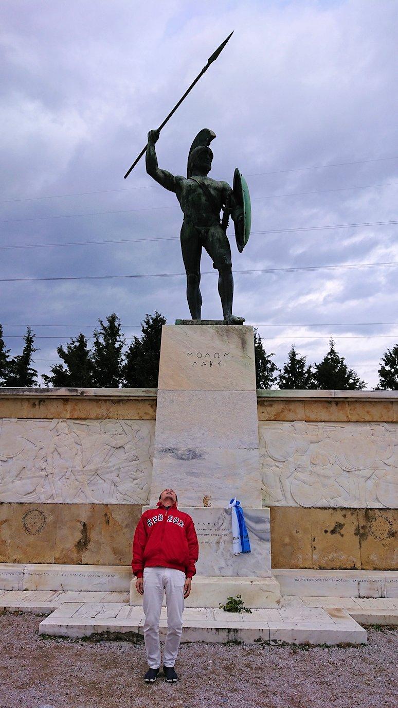 テルモピュライの戦い跡で記念撮影3