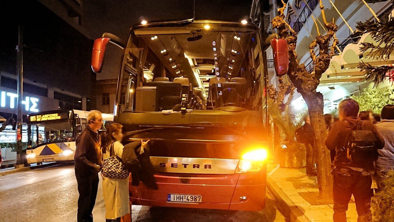 アテネのオスカーホテルに到着2