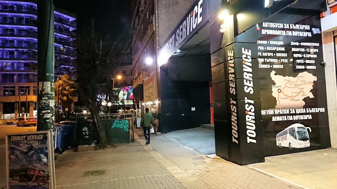 夜のアテネでホテル周辺を歩いてみる2