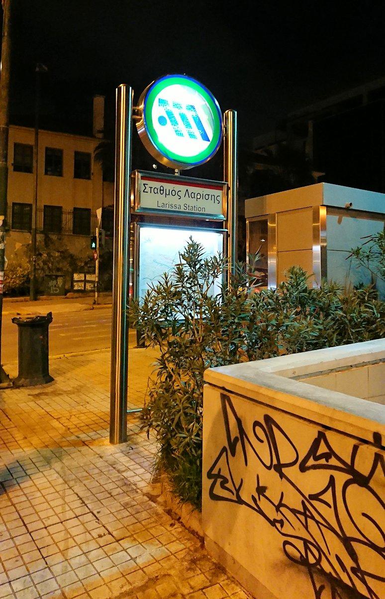 夜のアテネでホテル周辺を歩いてみる6