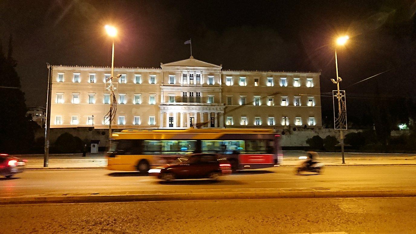 アテネの中心地シンタグマ広場周辺の様子