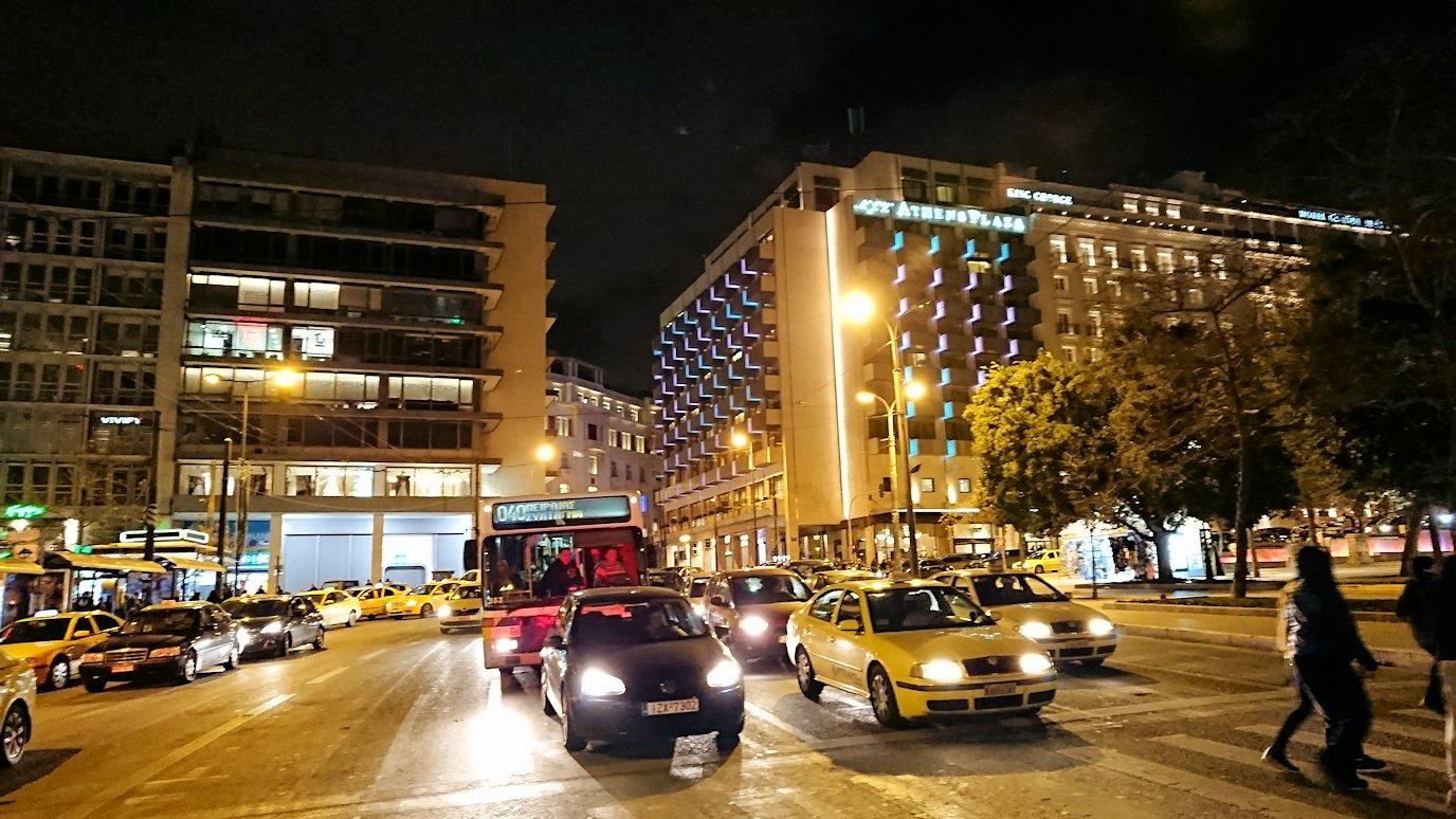 アテネの中心地シンタグマ広場周辺の様子4