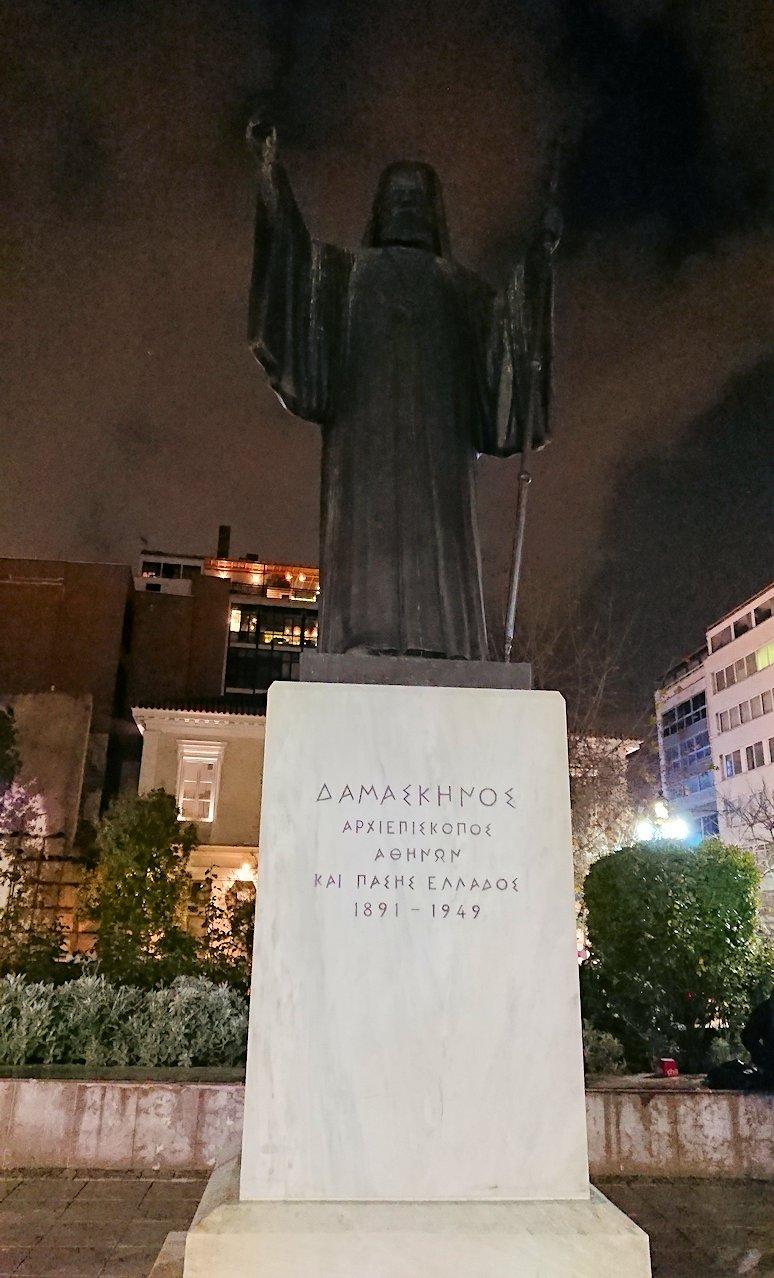アテネの中心地シンタグマ付近の教会