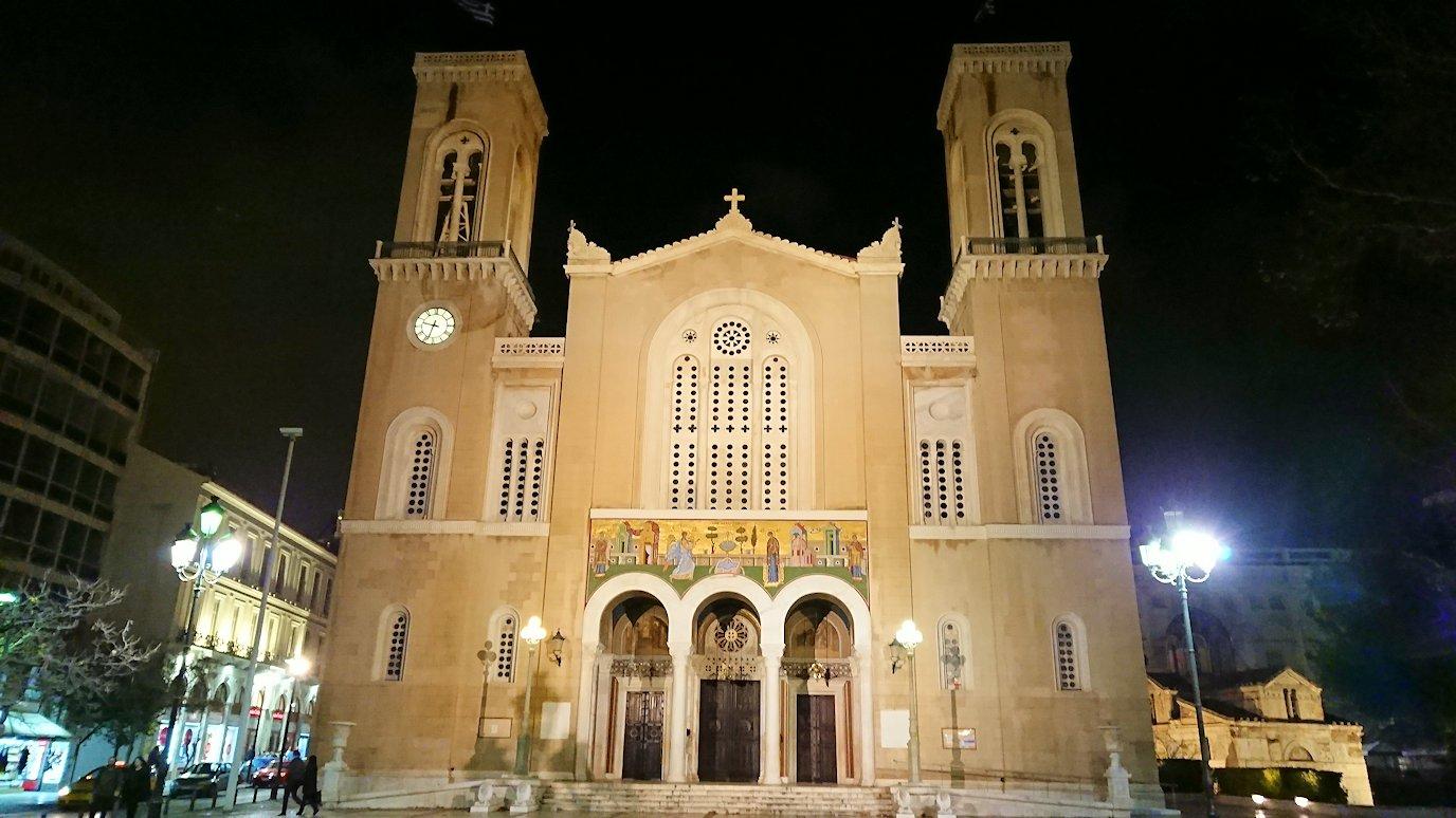 アテネの中心地シンタグマ付近の教会2