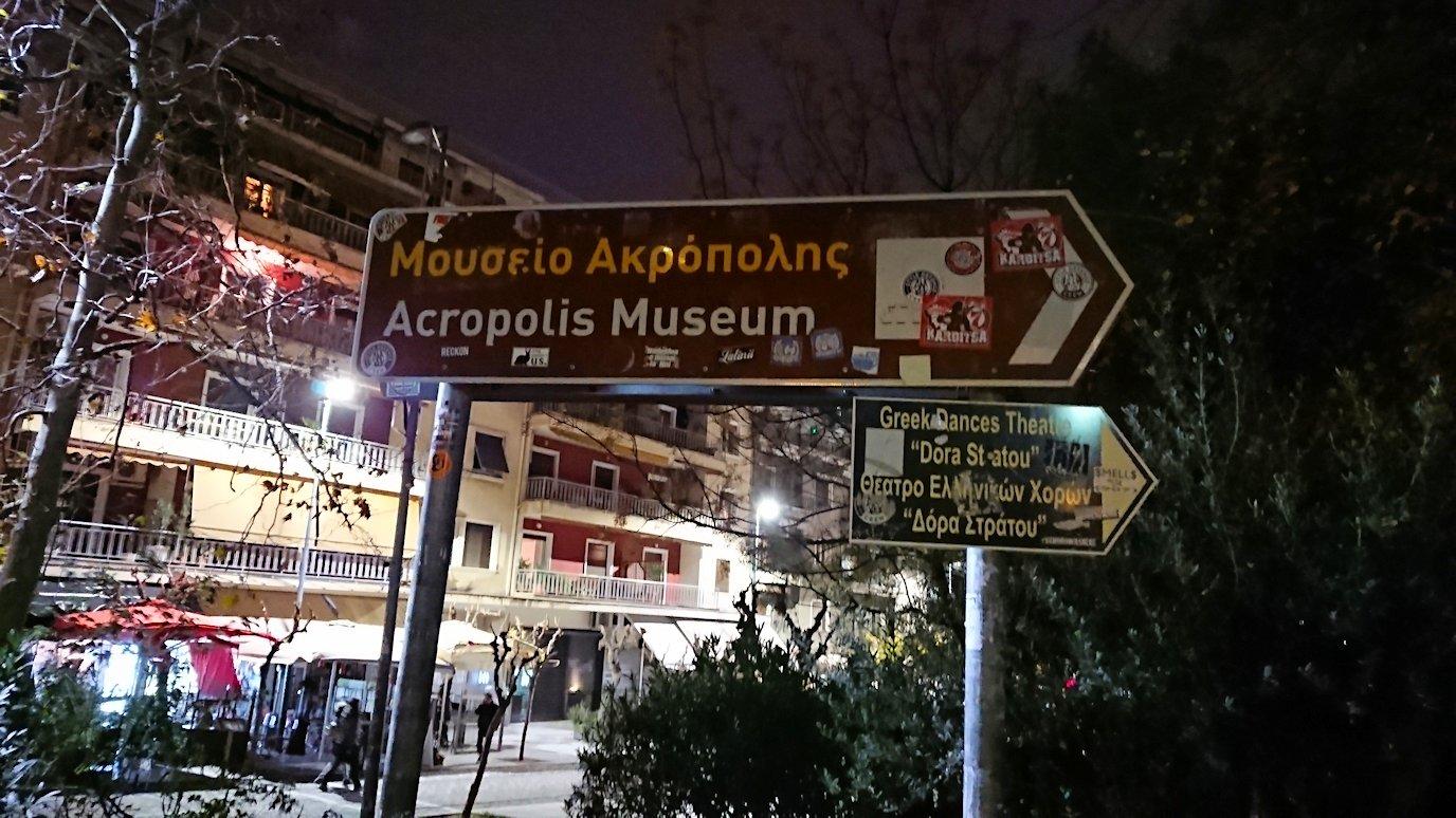 アテネの夜のアクロポリス周辺で写真撮影位置を探す6