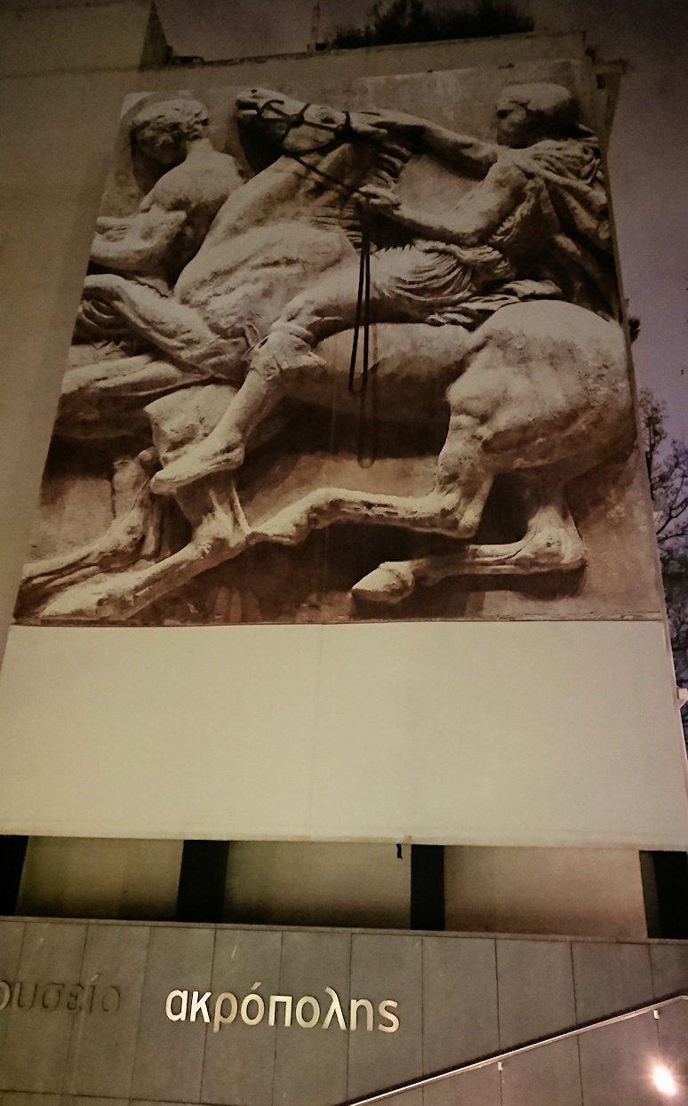 アテネの夜のアクロポリス周辺で写真撮影位置を探す9