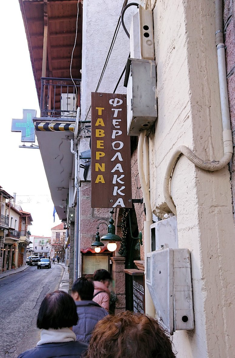 アラホバの街並みを見ながらレストランに到着