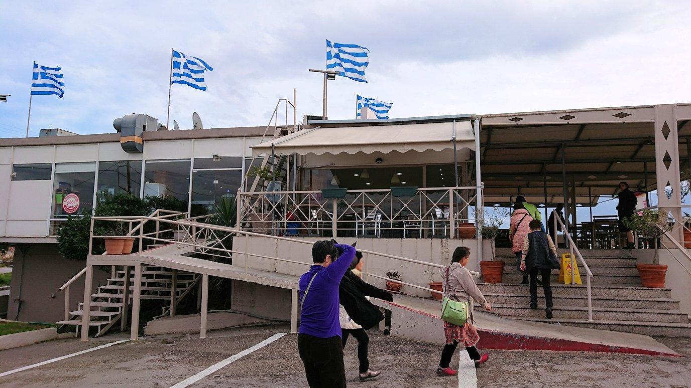 ギリシャのトリカラ地方からアテネに向かう途中のサービスエリア