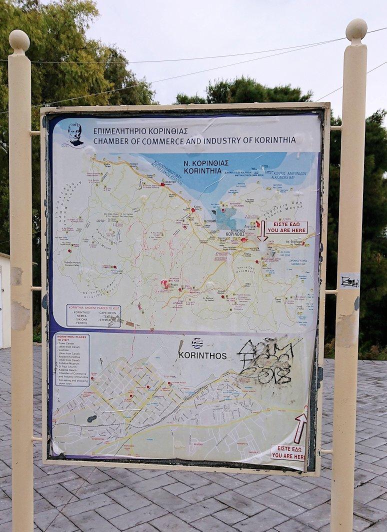 ギリシャのコリントス運河の様子