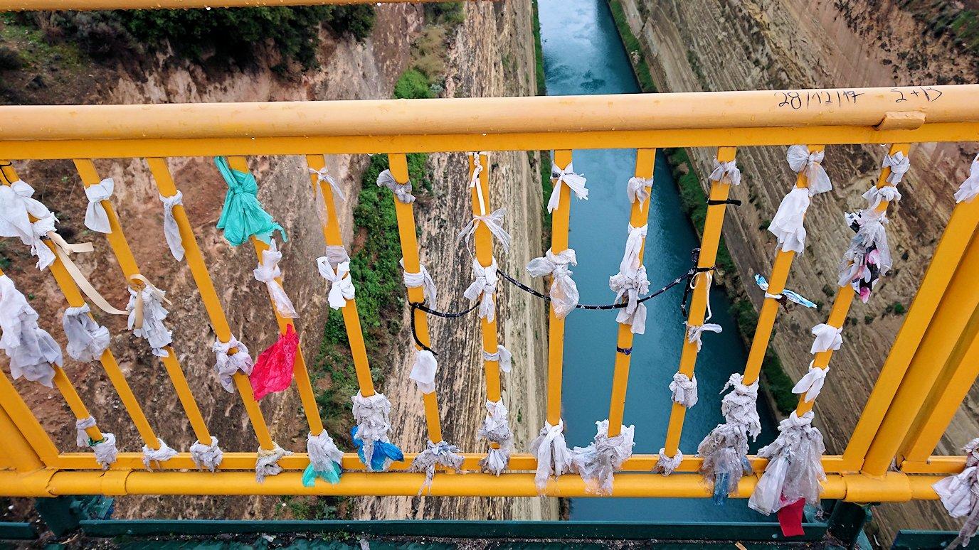 コリントス運河の柵を見てみる