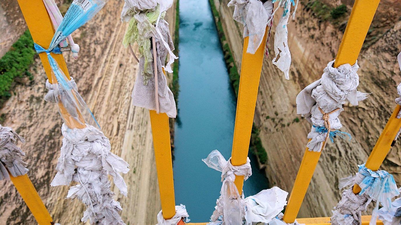 コリントス運河の柵を見てみる3