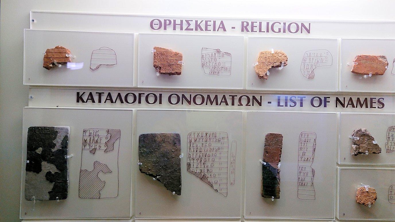 ミケーネ古代遺跡の博物館の土器などを展示物を見学7