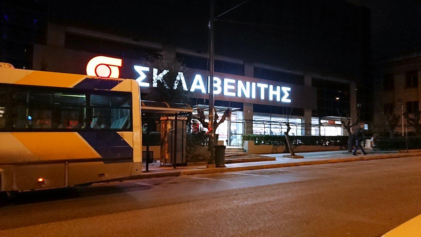 アテネのホテルに到着