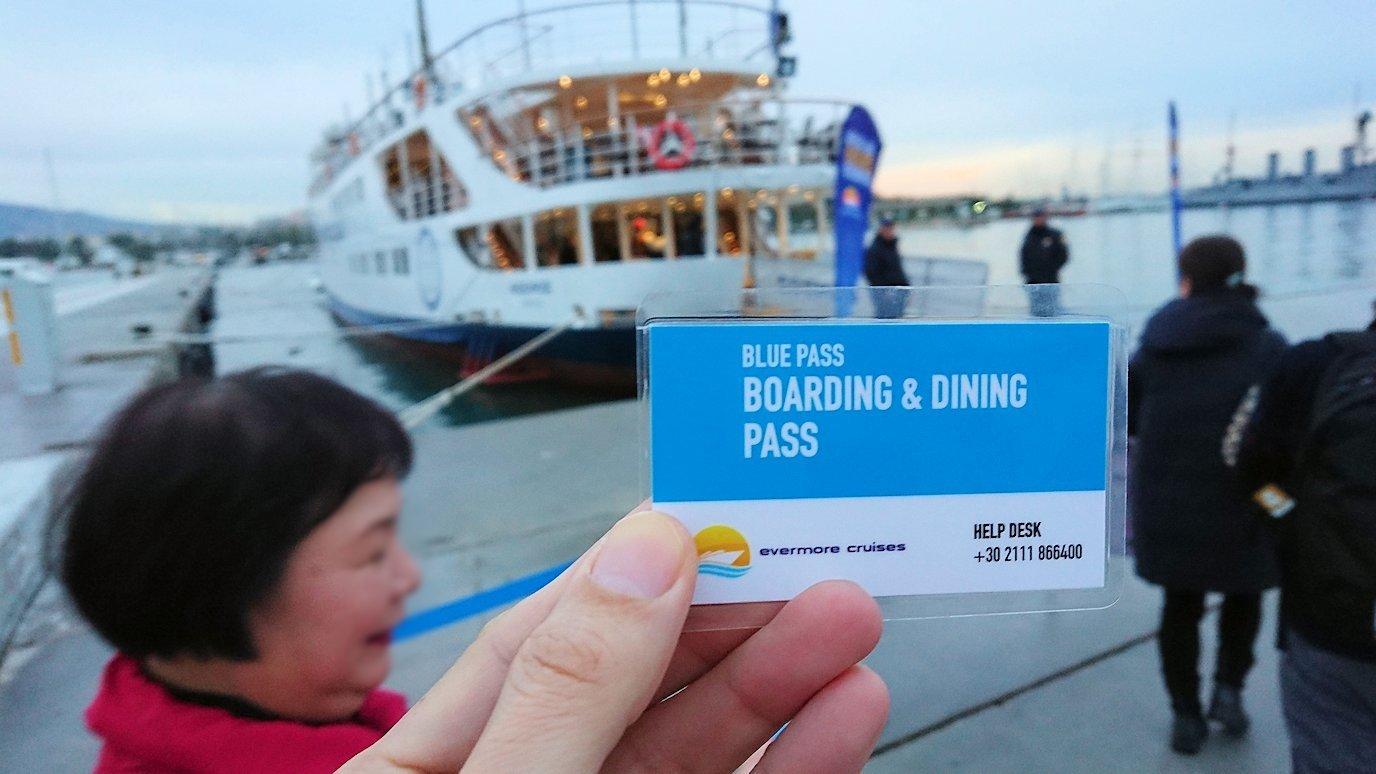 エーゲ海クルーズ船が停まっている波止場に到着しクルーズ船に船に辿り着きチケットを受け取る