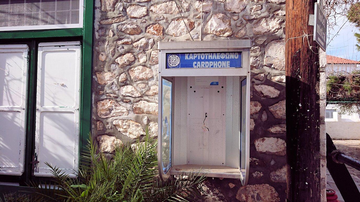 エーゲ海のイドラ島で歩いていて見つけた公衆電話跡