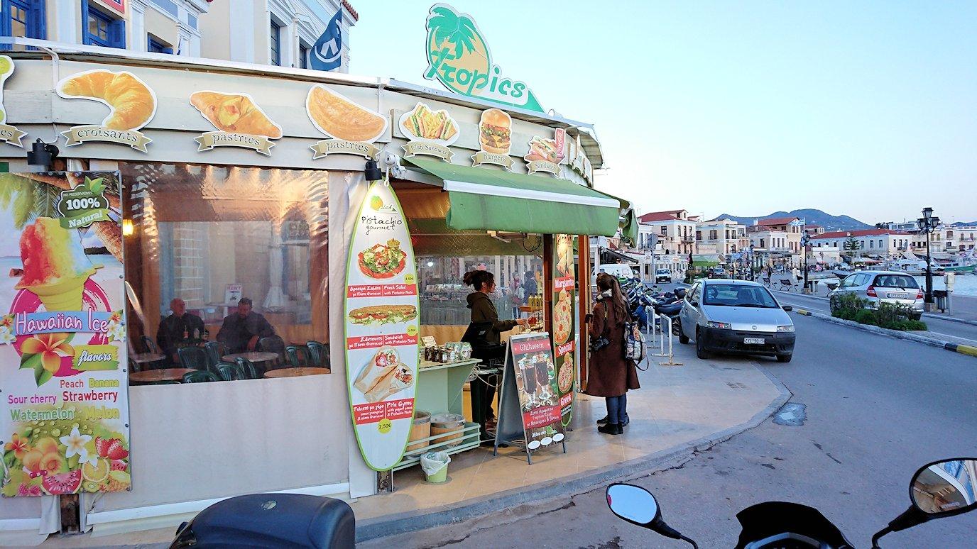 エギナ島のピスタチオの店を更に見てみる