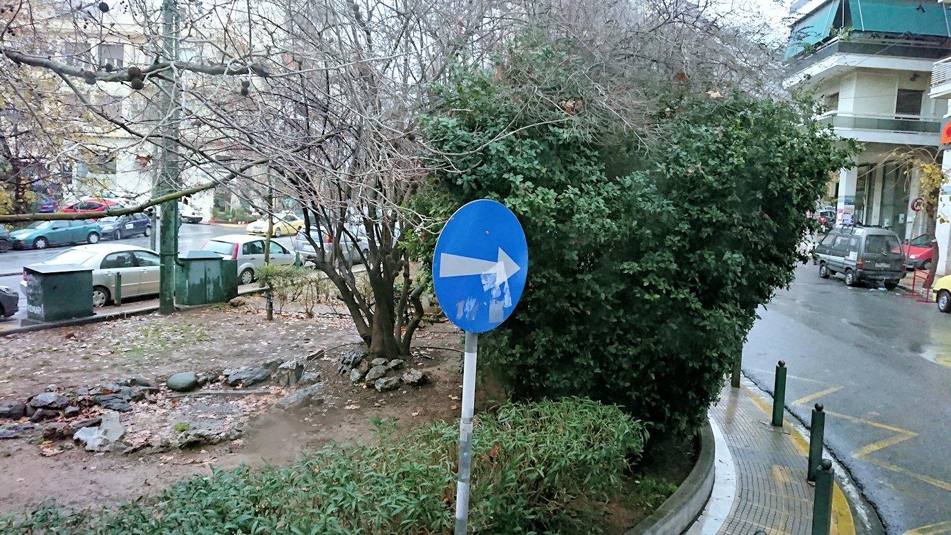 アテネ市内をバスで移動する