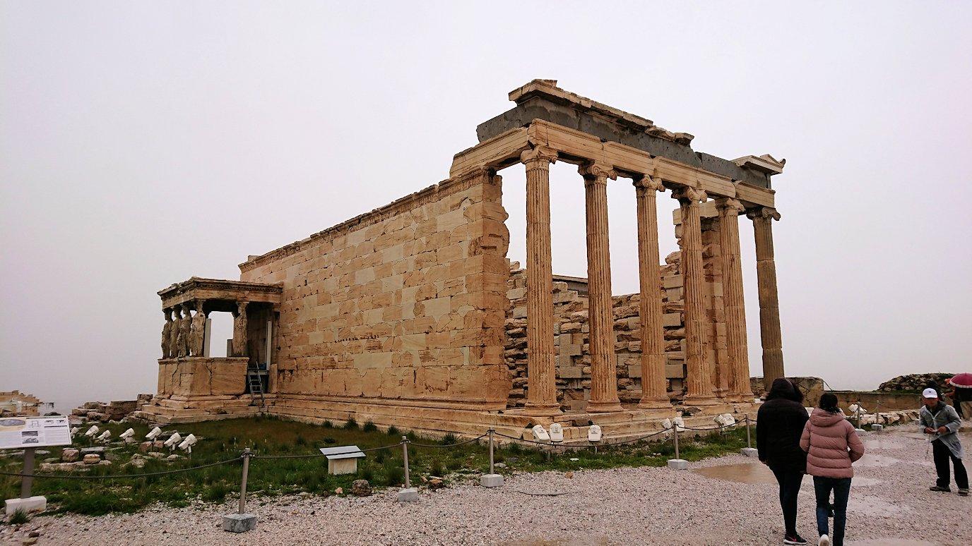 ギリシャのアクロポリス遺跡のエレクティオンの様子3