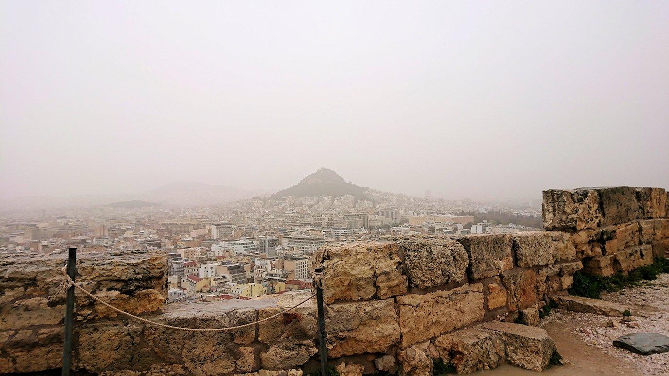 ギリシャのパルテノン神殿近くの展望台からの景色
