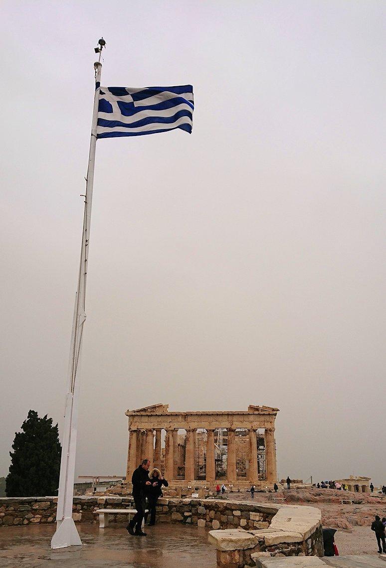 ギリシャのパルテノン神殿近くの展望台からの景色2