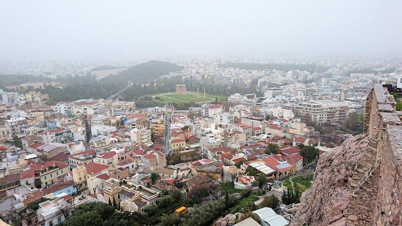 ギリシャのパルテノン神殿近くの展望台からの景色5