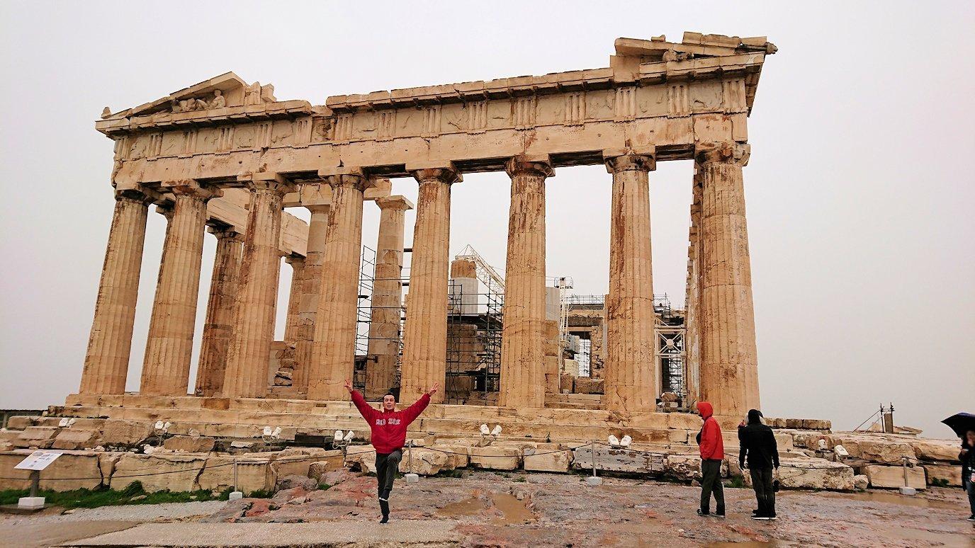 ギリシャのパルテノン神殿辺りで楽しむ
