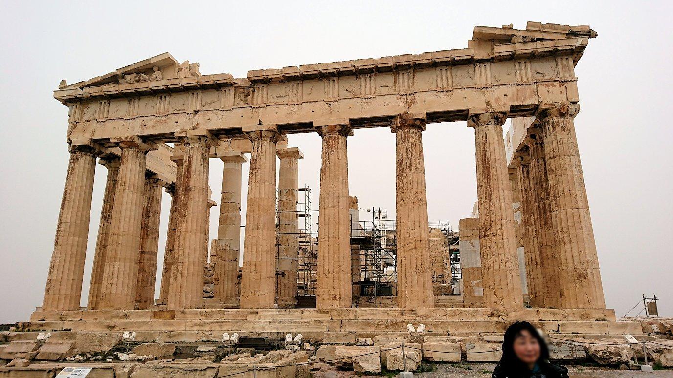 ギリシャのパルテノン神殿辺りで楽しむ2