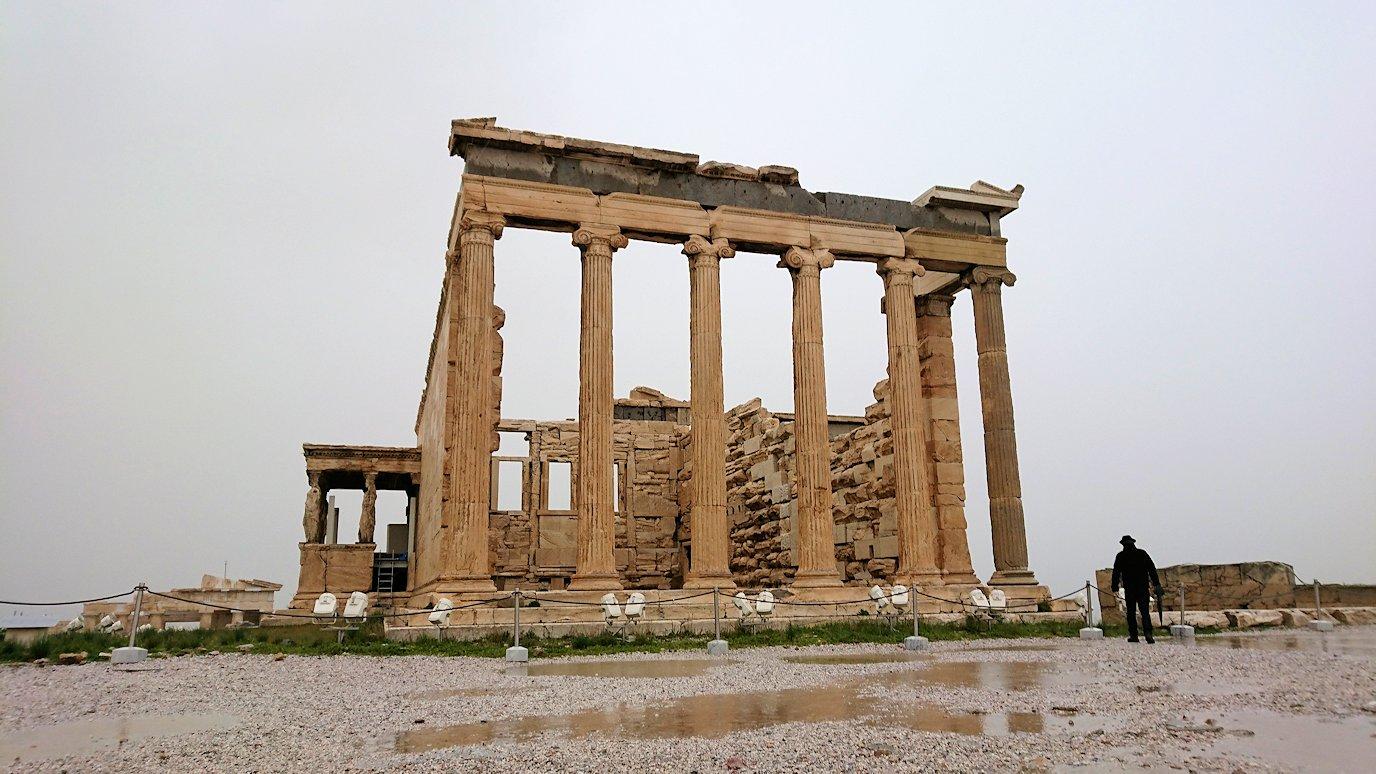 ギリシャのパルテノン神殿辺りで楽しむ3