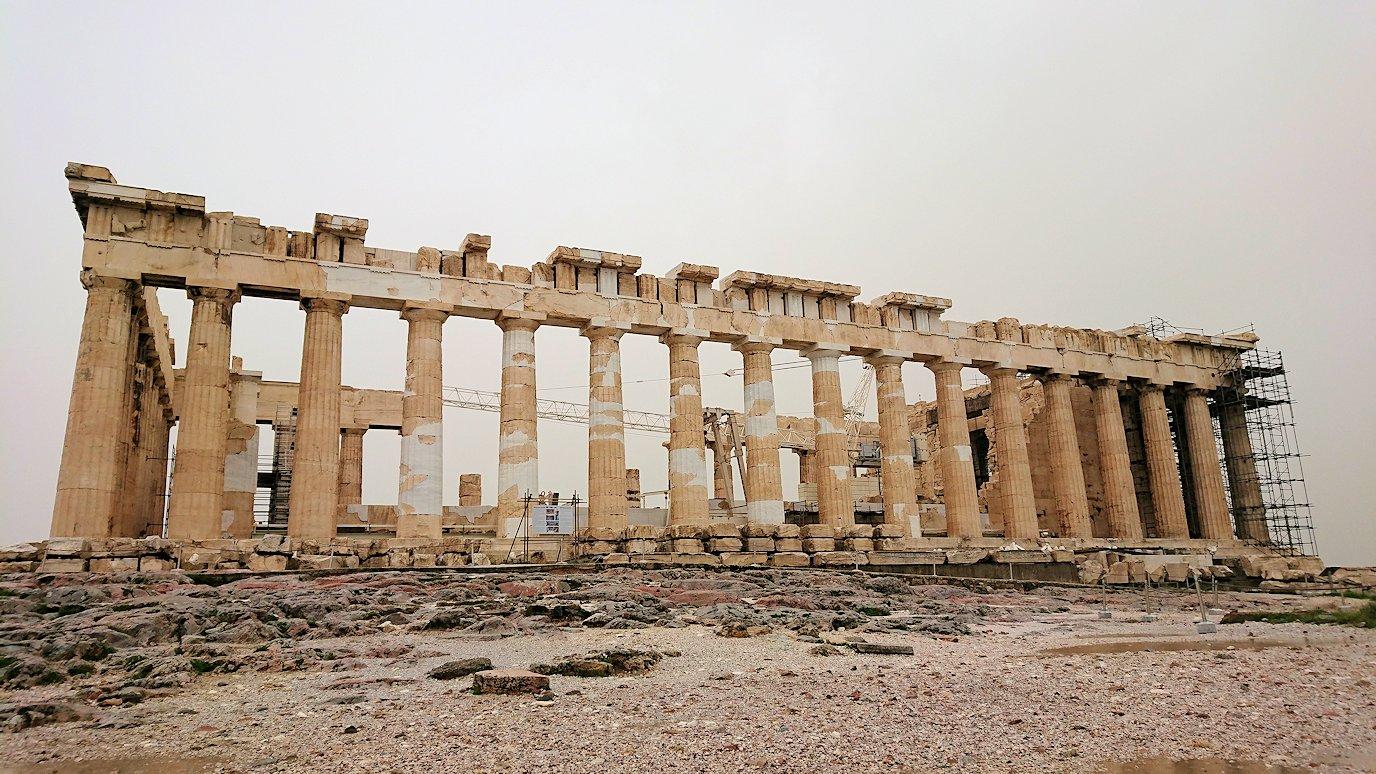 ギリシャのパルテノン神殿辺りで楽しむ4