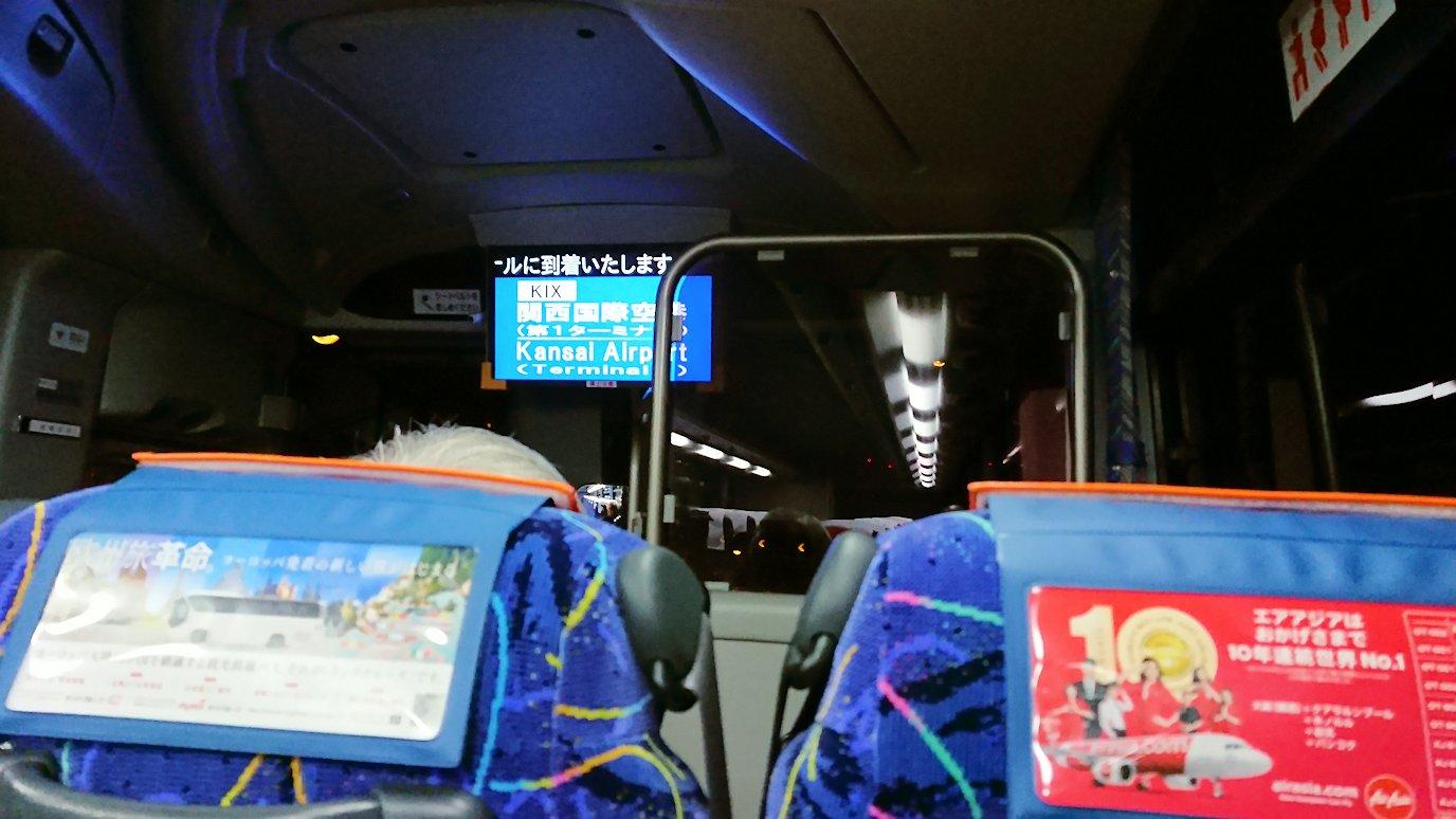 モロッコ出発当日は上本町よりリムジンバスにて関空へ向かいます2