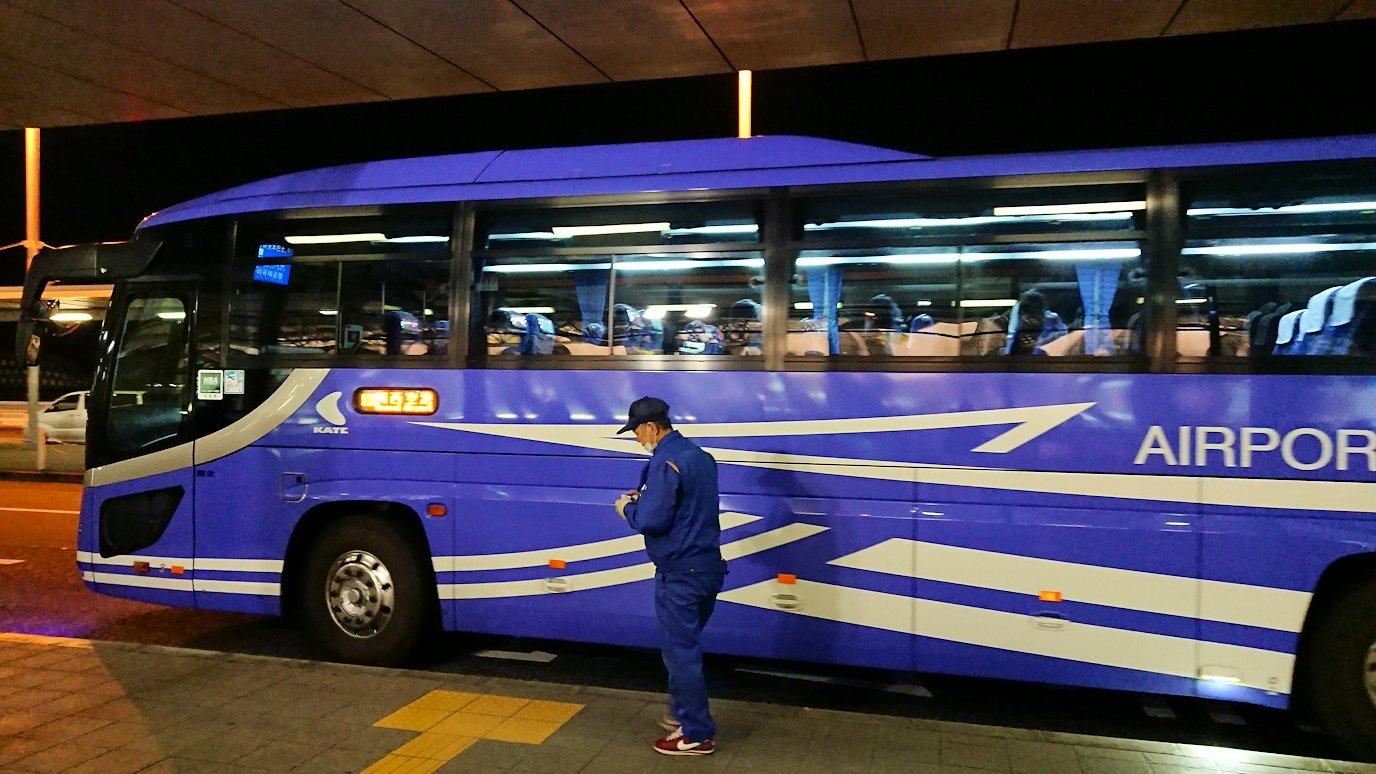 モロッコ出発当日は上本町よりリムジンバスにて関空へ向かいます3