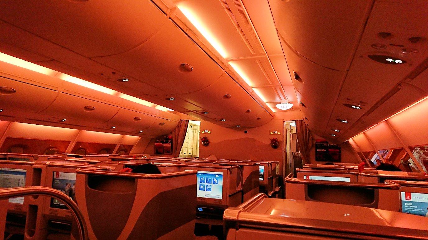 関西国際空港からビジネスクラスに乗り、出発前の様子