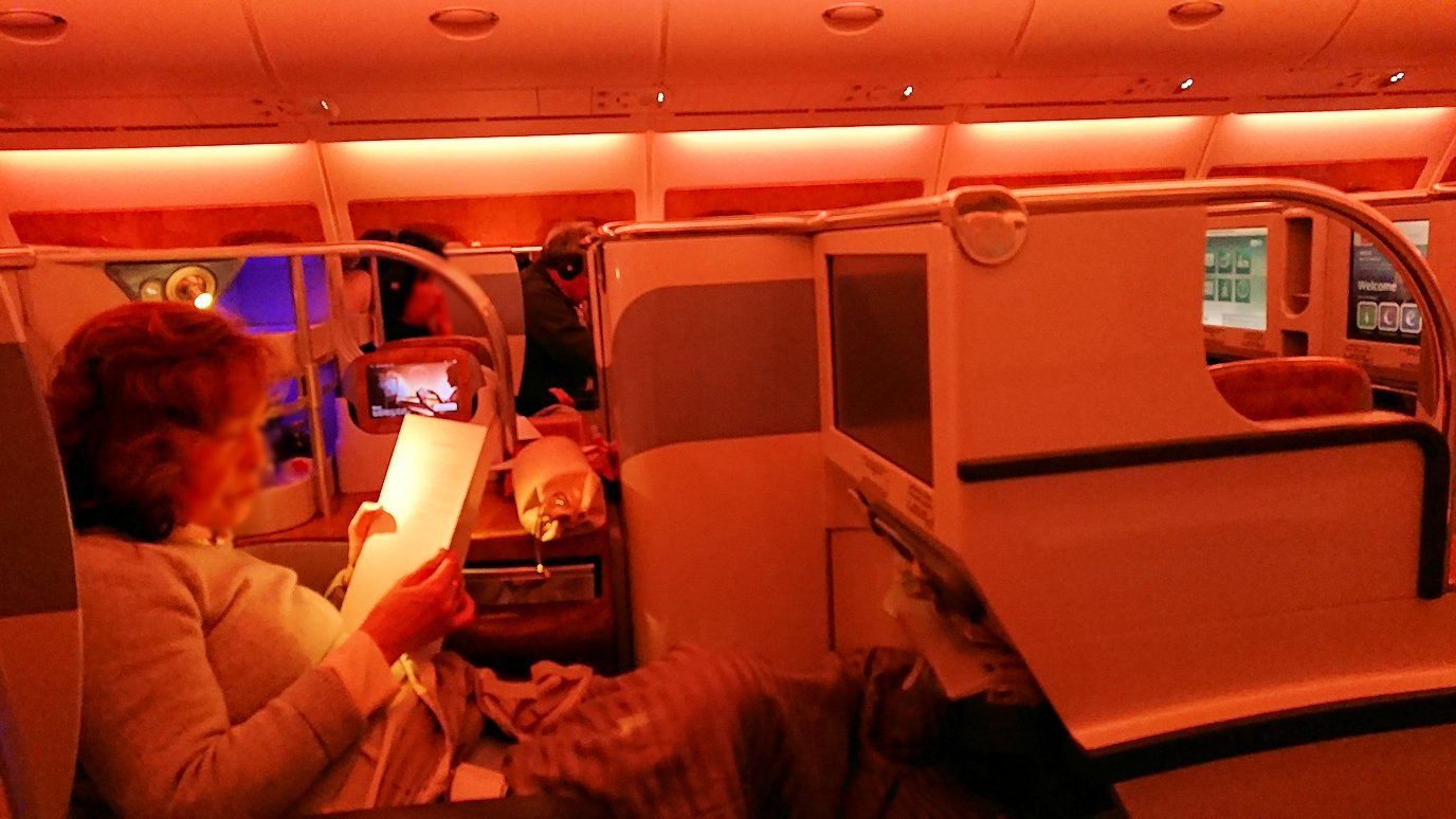 関西国際空港からビジネスクラスに乗り、出発前の様子3