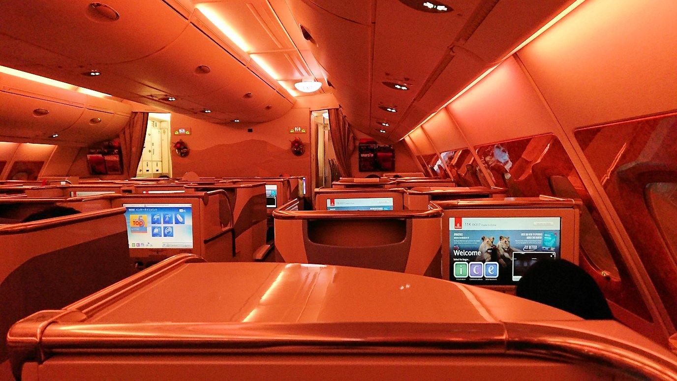 関西国際空港からビジネスクラスに乗り、出発前の様子5