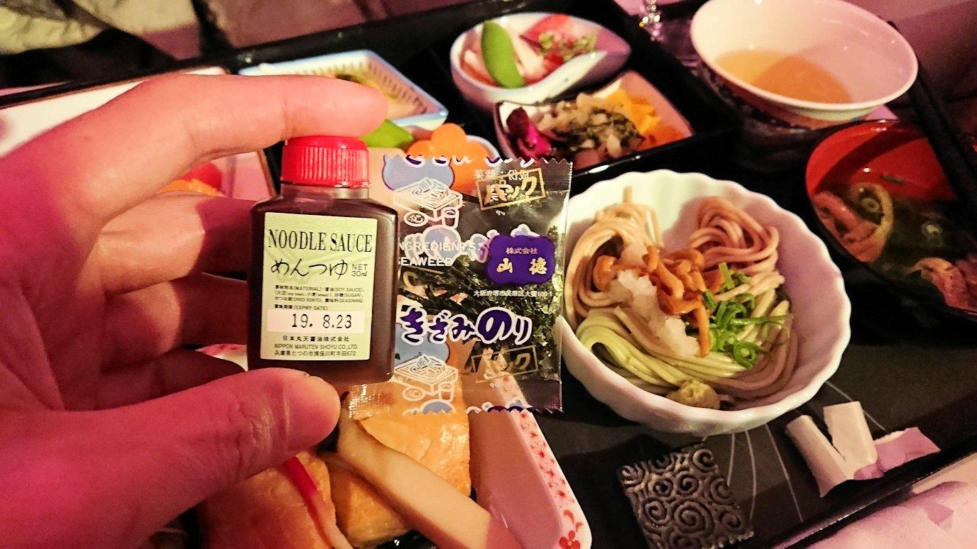 エミレーツ航空のビジネスクラスの機内のラウンジで朝食が出てきた和食4
