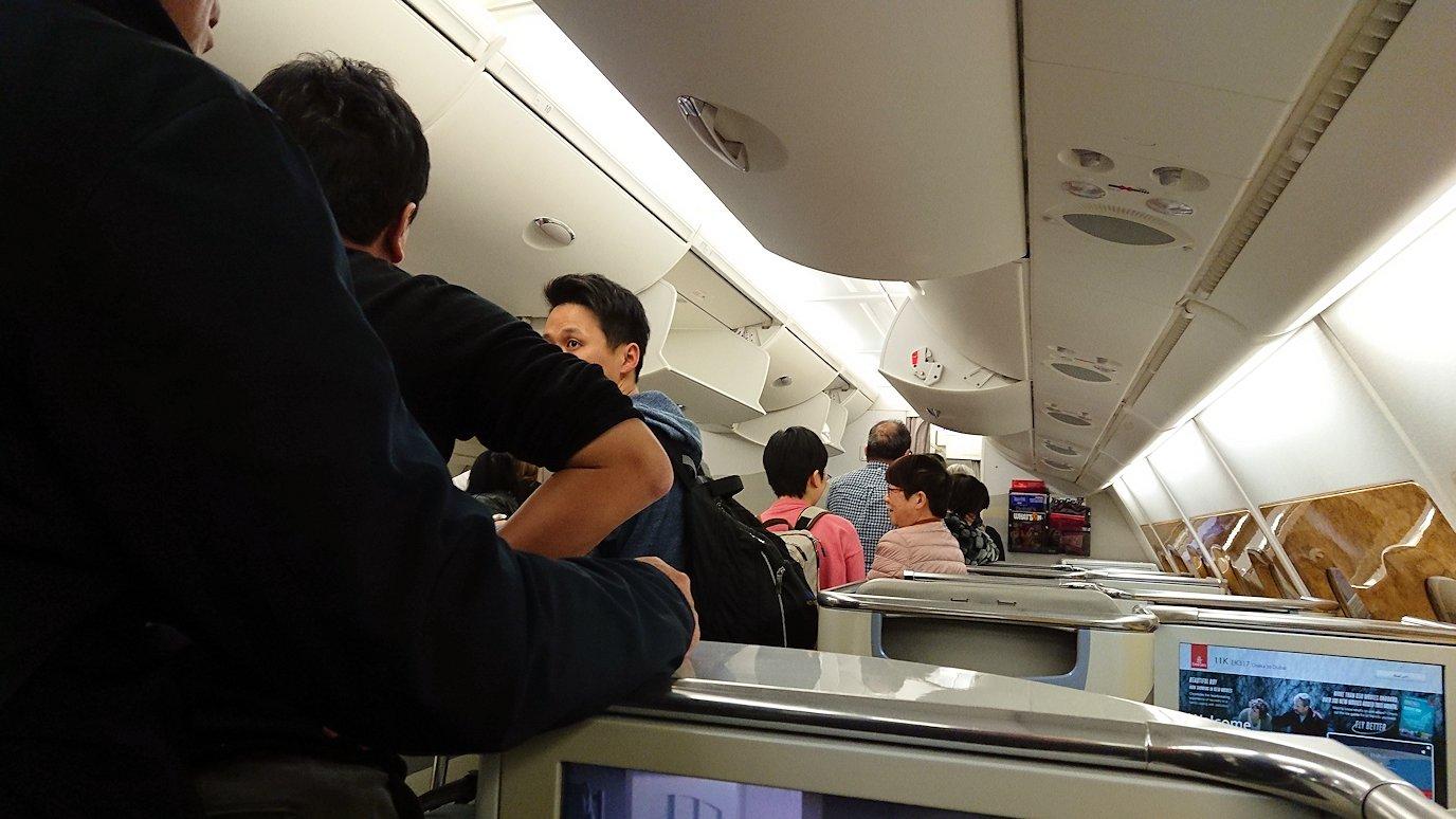 ドバイに到着したエミレーツ航空のビジネスクラスの様子