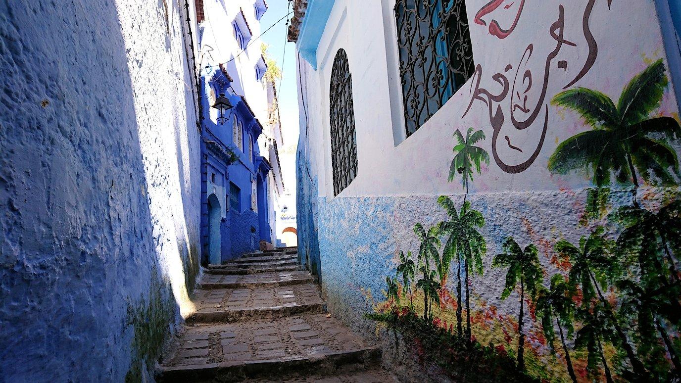 モロッコのシャウエンの街で辺りをブラブラ歩く6