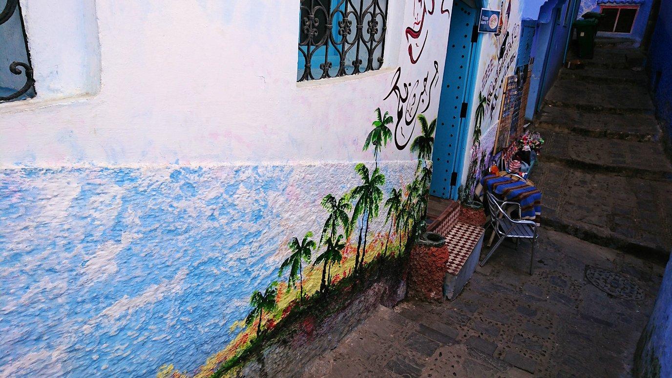 モロッコのシャウエンの街で辺りをブラブラ歩く7