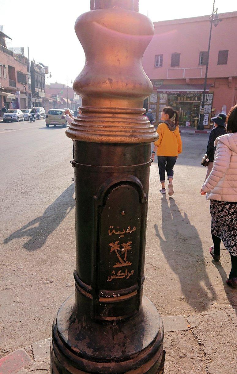 モロッコのマラケシュで旧市街地(メディナ)を歩く4