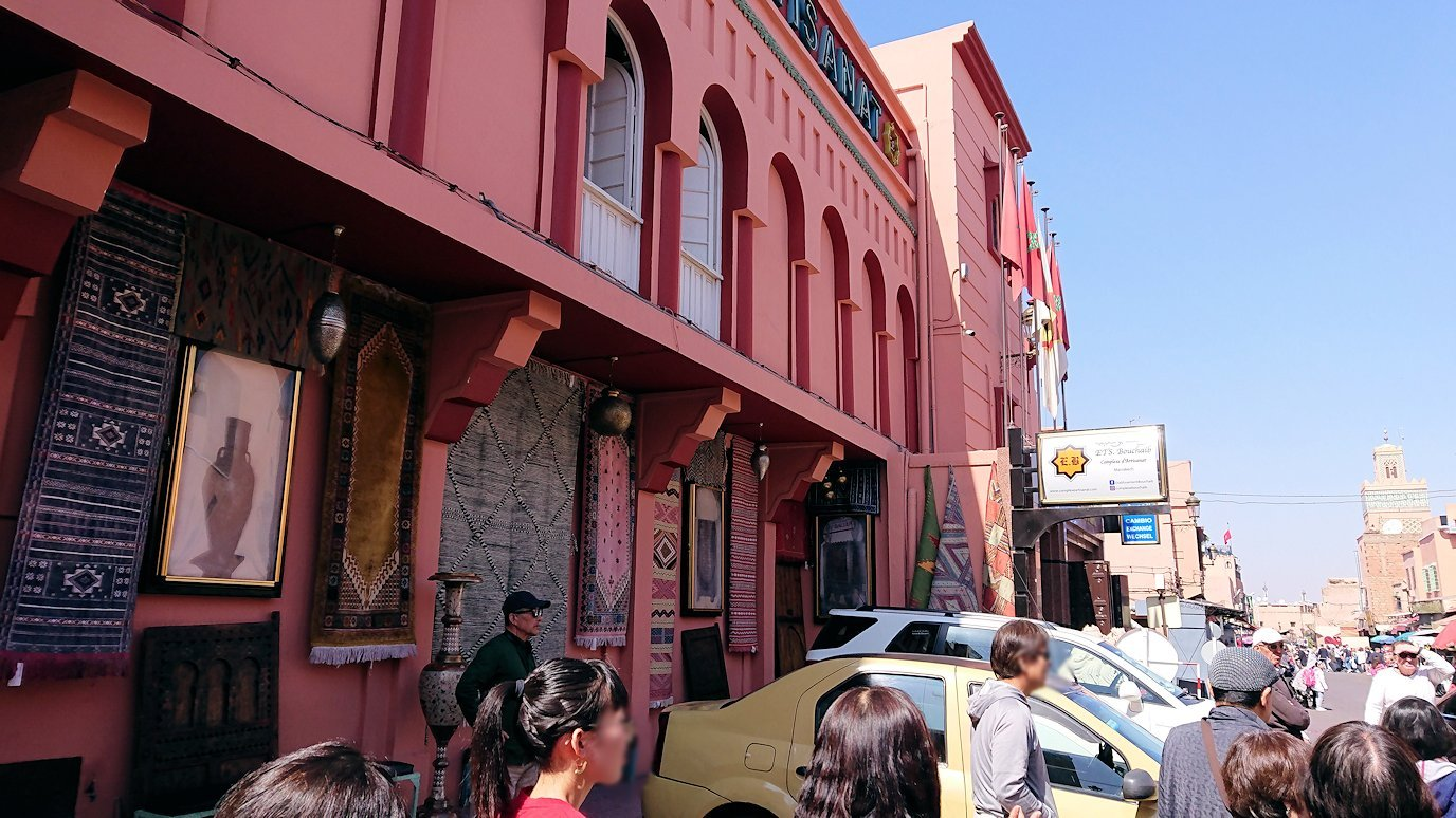 モロッコ・マラケシュのサアード朝近くの総合お土産物店で見つけたものとは5