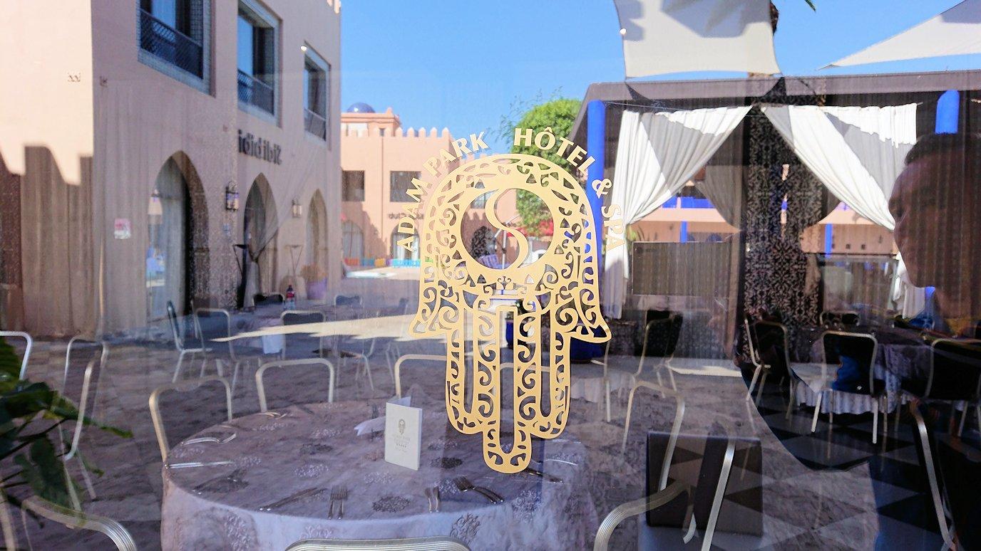 モロッコ・マラケシュで一旦ホテルで休憩4