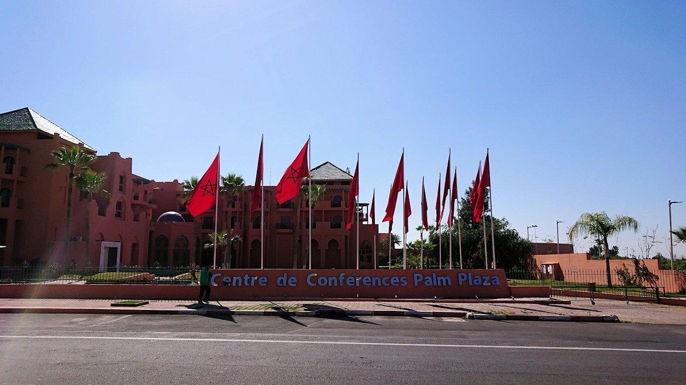 モロッコ・マラケシュで一旦ホテルで休憩6