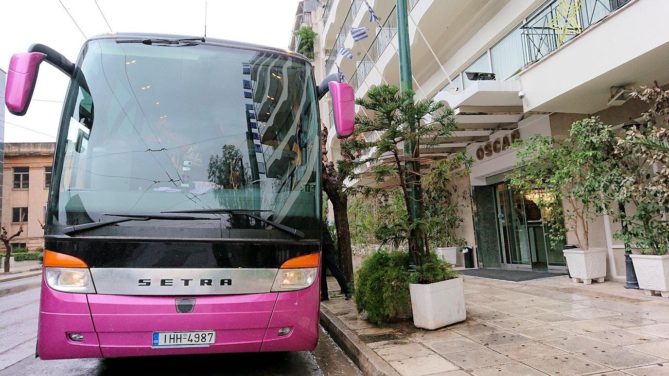アテネのオスカーホテルをチェックアウト5