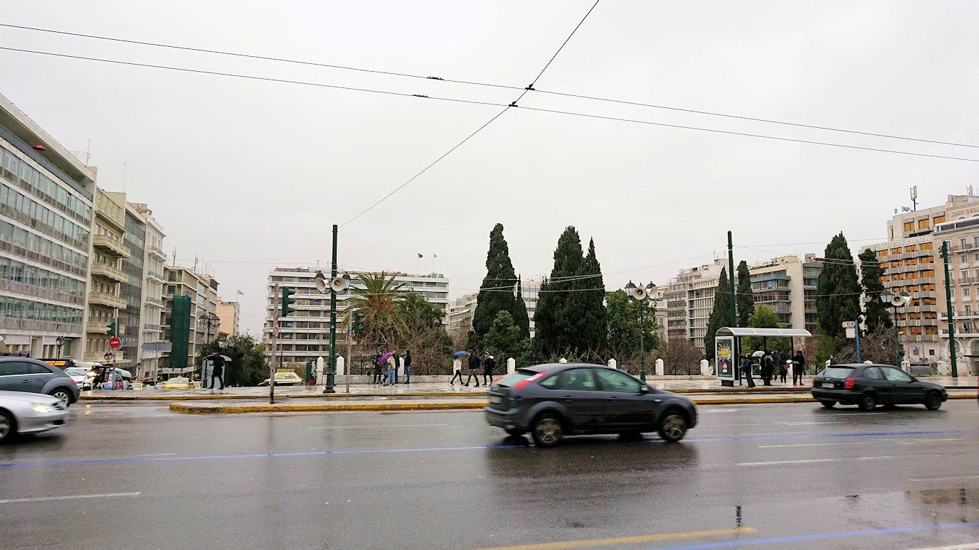 アテネの国会議事堂前に到着2