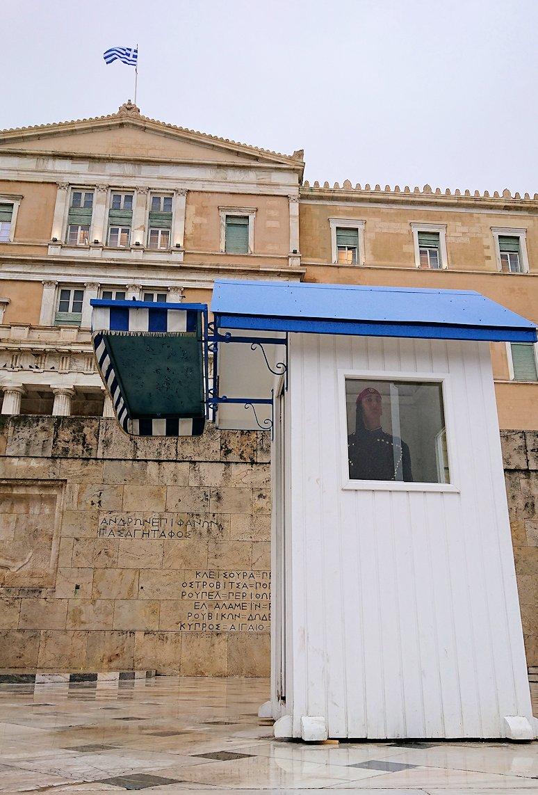 アテネの国会議事堂前に到着3