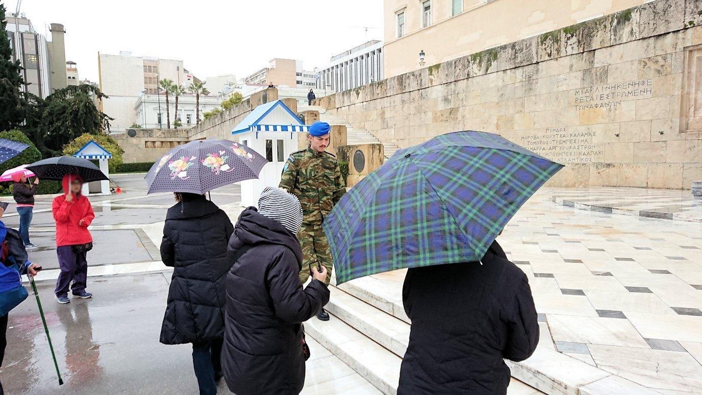 アテネの国会議事堂前に到着4