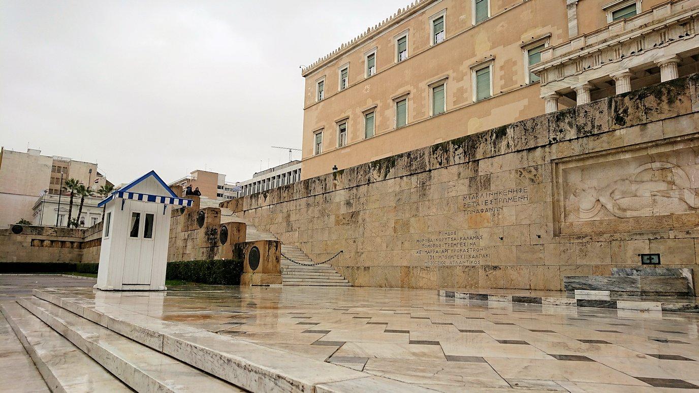 アテネの国会議事堂前の無名戦士の墓3