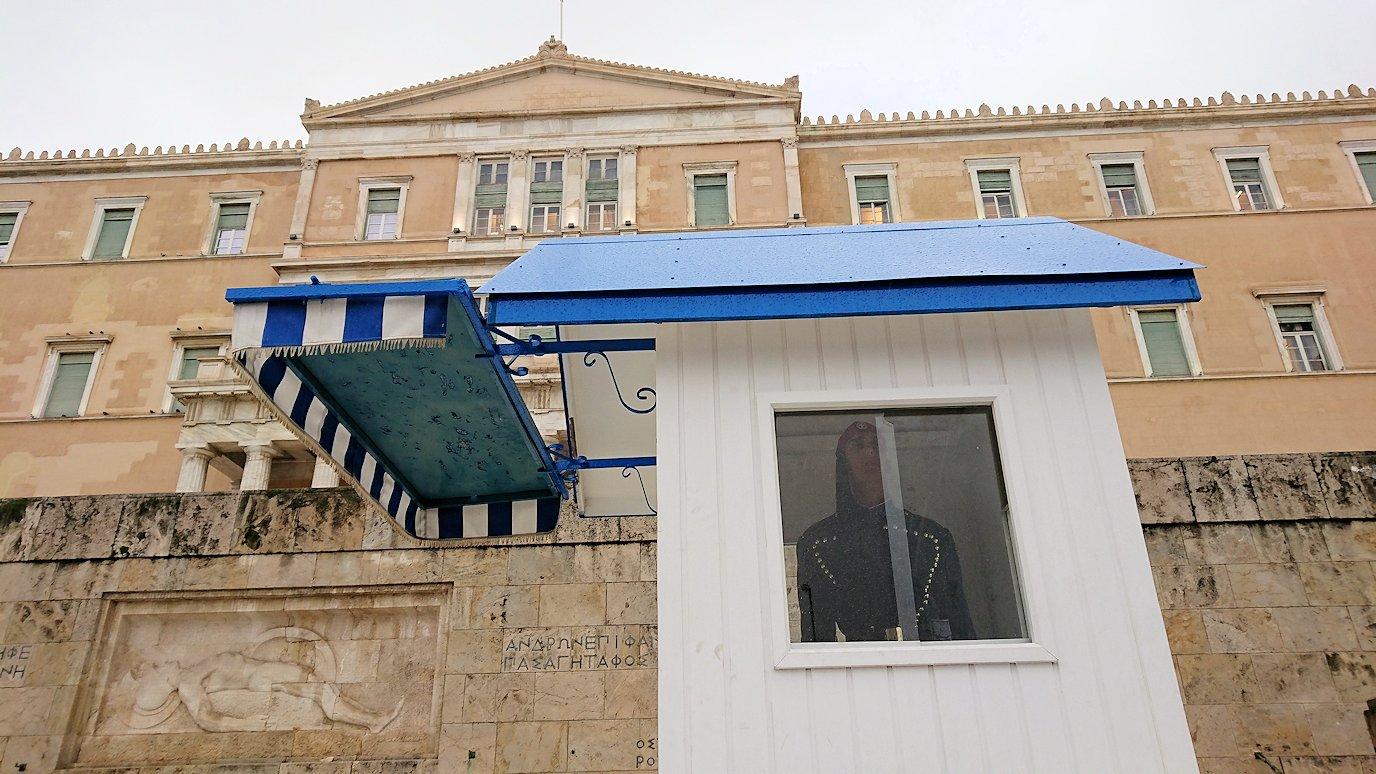 アテネの国会議事堂前の無名戦士の墓5